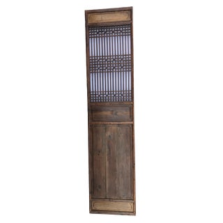 "Chinese Carved Elm Lattice Door Panels 110"" H For Sale"