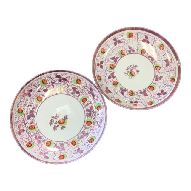 Strawberry Luster Bowls - A Pair For Sale