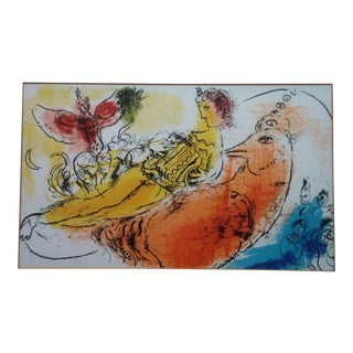 "1957 ""The Accordianist"" Original Lithograph by Marc Chagall For Sale"