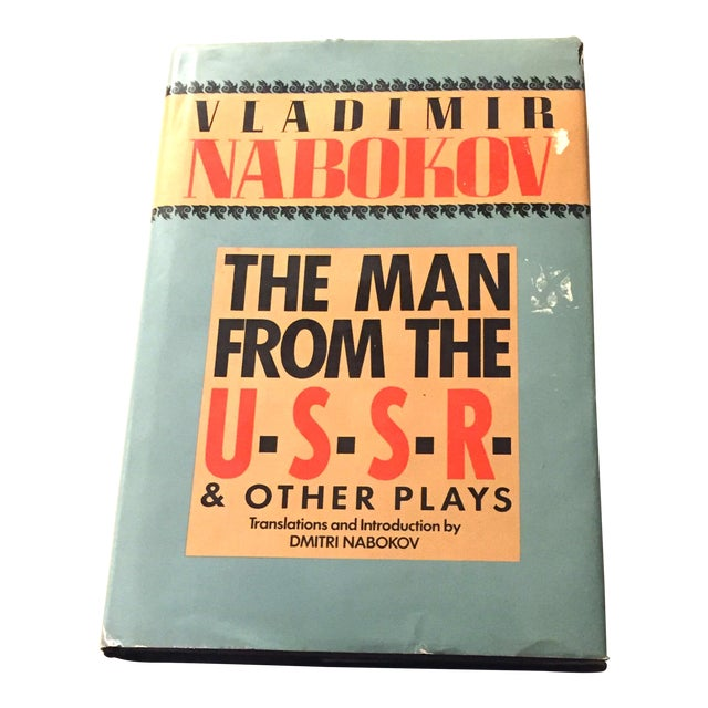 The Man From the U.S.S.R. & Other Plays by Nabokov - Image 1 of 11