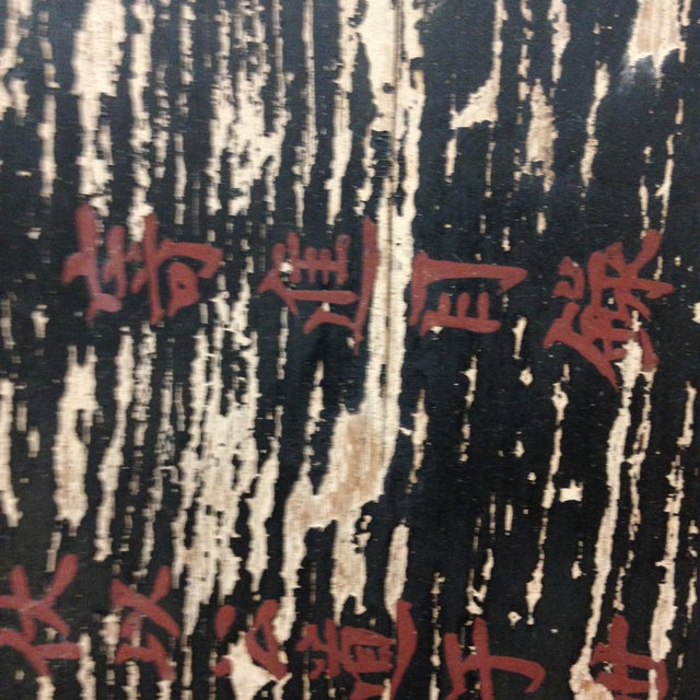 Antique Rustic Asian Wood Panel For Sale - Image 9 of 11