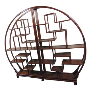 Chinese Rosewood 2 Section Etagere For Sale