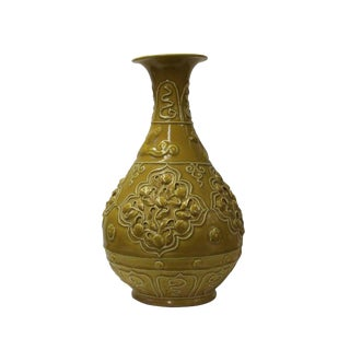 Handmade Ceramic Yellow Dimensional Flower Pattern Vase For Sale