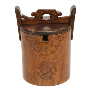 Vintage Hardwood Wine Container For Sale