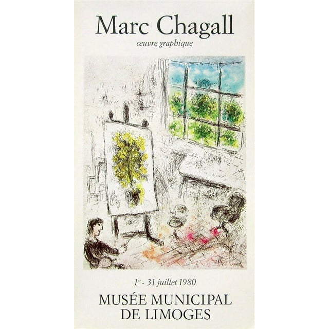 Expressionism Marc Chagall Musee Municipal De Limoges, 1980 Exhibition Poster 1980 For Sale - Image 3 of 3