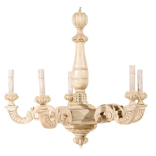 French Five-Light Beige and Cream Colored Chandelier For Sale