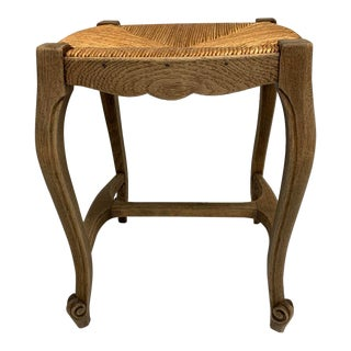 French Country Rush-Seat Stool For Sale
