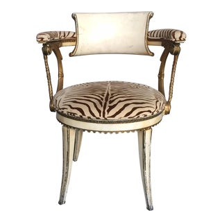 Zebra Print Chair For Sale