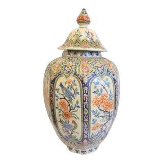 Vintage French Faience Ginger Jar For Sale