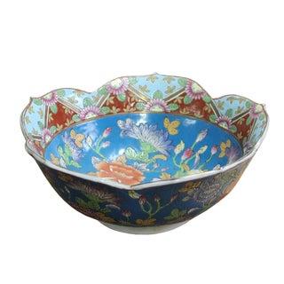 Chinese Oriental Vintage Round Flower Shape Light Blue Enamels Peony Flower Bowl For Sale