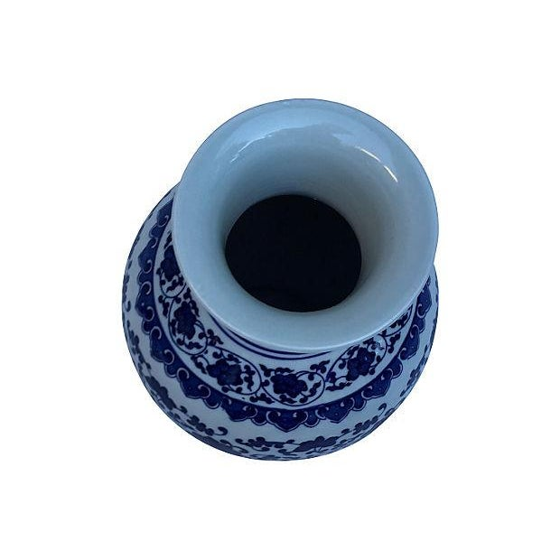 Blue & White Asian Floral Vase - Image 2 of 4