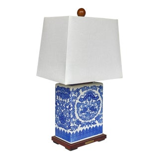 Chinese Porcelain Blue & White Koi Motif Table Lamp by Ralph Lauren For Sale