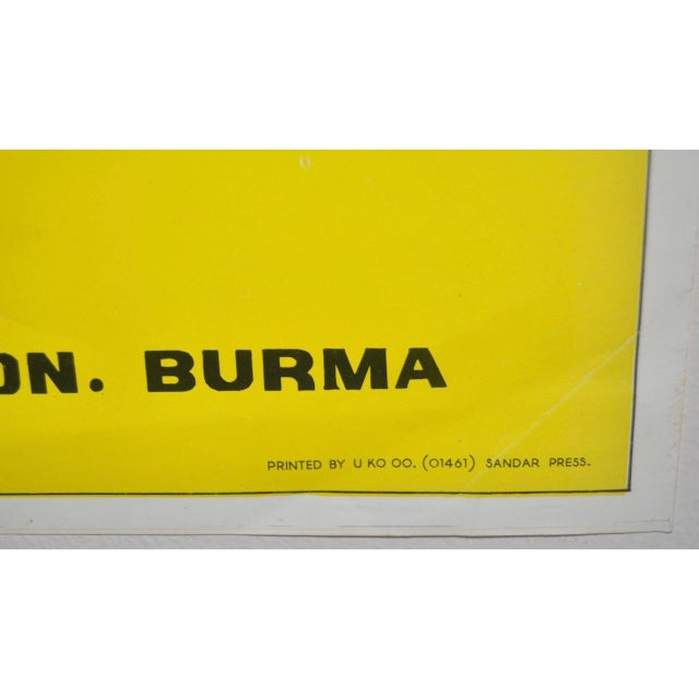 Paper Vintage BURMA Travel Poster c.1960 For Sale - Image 7 of 9