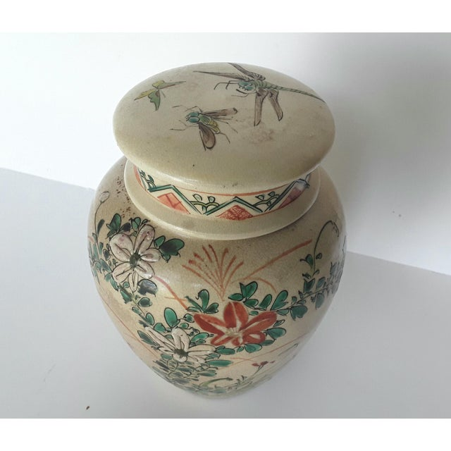 19th Century Chinese Ginger Jar - Image 4 of 10