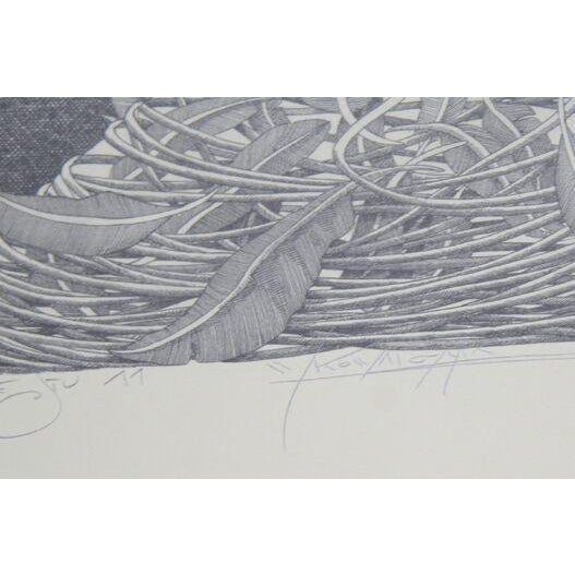 "Wojtek Kowalczyk, ""XVI,"" Lithograph - Image 2 of 2"