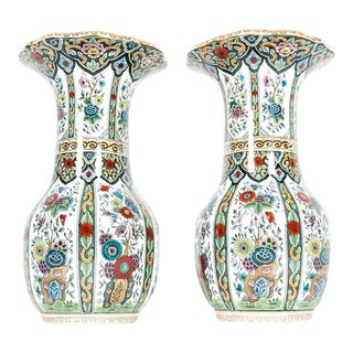 Dutch Porcelain Vintage Vases - a Pair For Sale