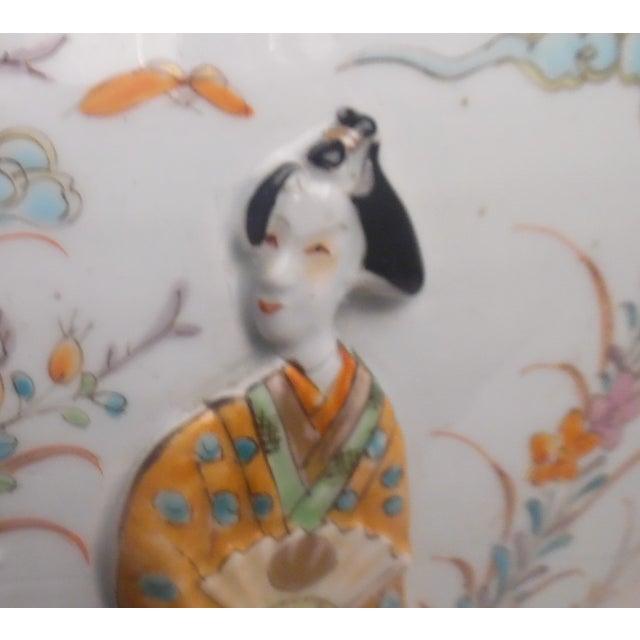 Japanese Imari Fish Bowl For Sale - Image 11 of 13