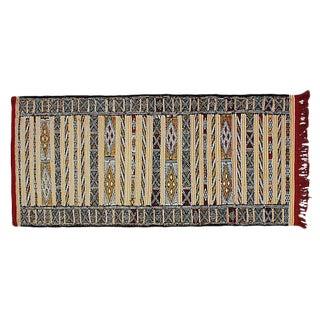 Moroccan Berber Runner - 4'5'' X 1'11'' For Sale