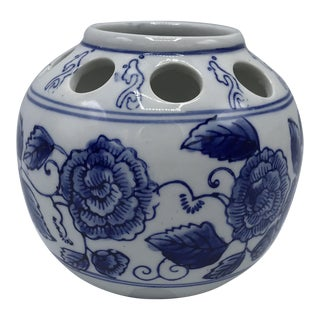 Blue and White Flower Frog Vase With Floral Motif For Sale