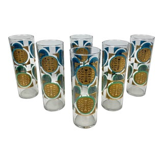 Mid Century Culver Style Gold Medallion Highball Glasses - Set of 6 For Sale