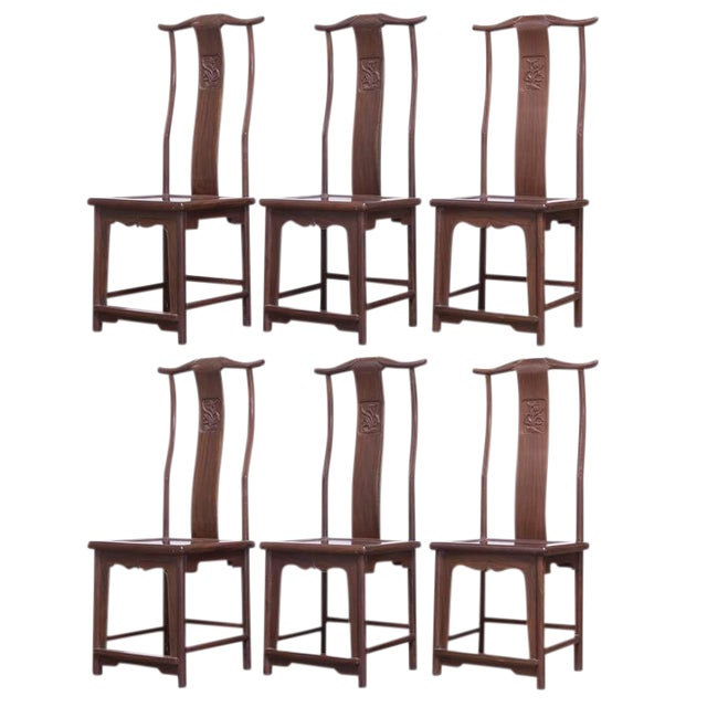 Chinese Yoke Back Officials Hat Chairs - Set of 6 - Image 1 of 10