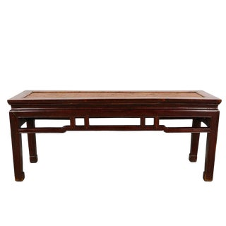 Late 19th Century Antique Chinese Rattan Top Coffee Table For Sale