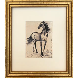Vintage Original Chinese Watercolor of a Horse Manner of Xu Beihong For Sale
