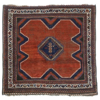 Vintage Mid-Century Kurdish Persian Hand-Knotted Wool Rug - 3′9″ × 4′ For Sale