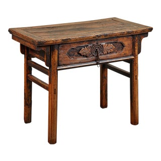 18th C. Chinese Ancient Elm Single Drawer Table For Sale