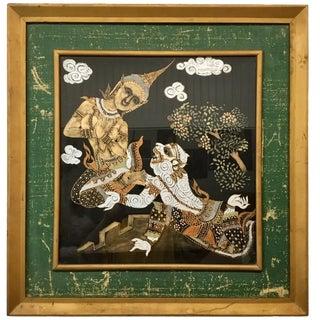 Mid-Century Boho Chic Framed Batik Art