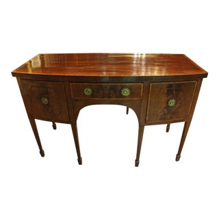 19th Century Georgian Mahogany Bowfront Sideboard For Sale