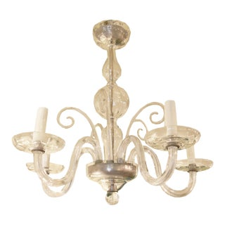 Italian Mid-Century Murano Glass Chandelier With Chrome Accents For Sale