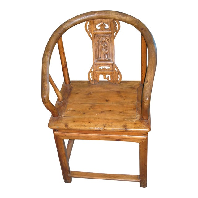 Small Wooden Armchair - Image 1 of 3