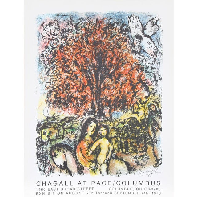 """Marc Chagall, """"Chagall at Pace/Columbus,"""" Poster - Image 1 of 2"""