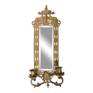Vintage French Gilt Bronze Mirrored Sconce For Sale