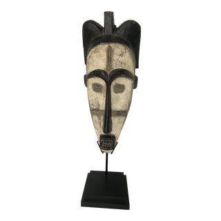 African Fang Mask Art For Sale