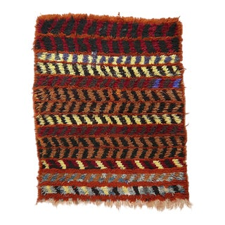 "Moroccan Boucherouite Wool Rug - 4'3"" X 5'2"" For Sale"