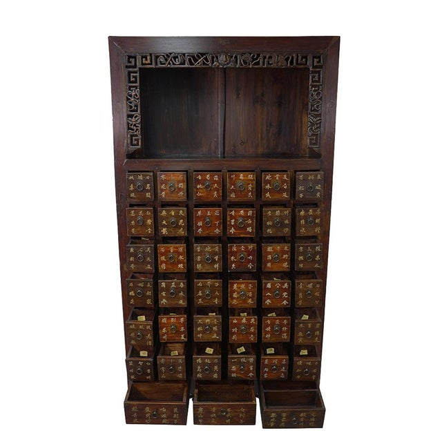Chinese Antique Apothecary Medicine Herbal Cabinet - Image 3 of 7 - Chinese Antique Apothecary Medicine Herbal Cabinet Chairish