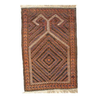 """Pasargad N Y Hand Knotted Tribal Balouch Rug - 2'9"""" X 4'4"""""""