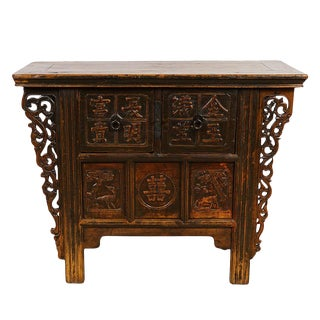 19th Century Chinese Carved Shan XI Console Table/Sideboard For Sale