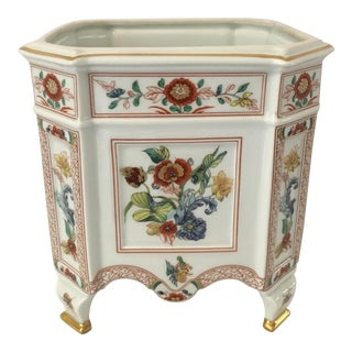 """Haviland Limoges """"Cathay"""" Cachepot"""