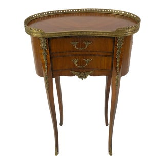 Italian Kidney Shaped Inlay Mahogany Nightstand / End Table For Sale