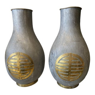 Chinoiserie Pewter Vases, Pair For Sale