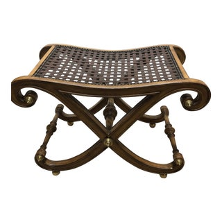 Modern Traditional Classic Leather Woven Footstool For Sale