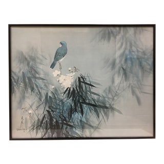 Framed Offset Lithograph by David Lee For Sale
