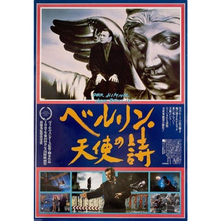 Wings of Desire 1988 Japanese B5 Chirashi Flyer For Sale