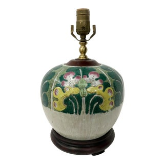 "19th Century Chinese Green Porcelain ""Cabbage Leaf"" Jar Lamp For Sale"