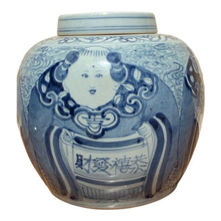 Chinese Blue and White Rice Jar/ Ginger Jar for New Year For Sale