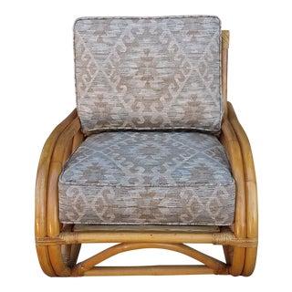 Vintage Pretzel Rattan Rocking Chair For Sale