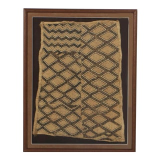 African Kuba Cloth Woven Panel Framed Wall Hanging